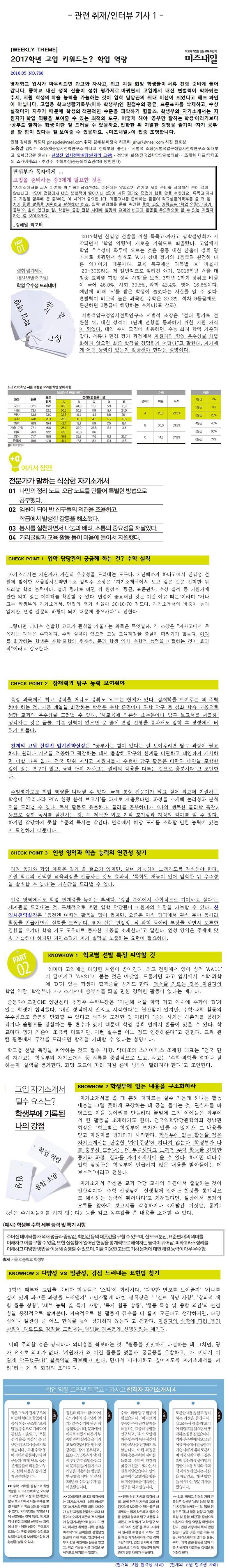 신철진-선생님_소개.2-2